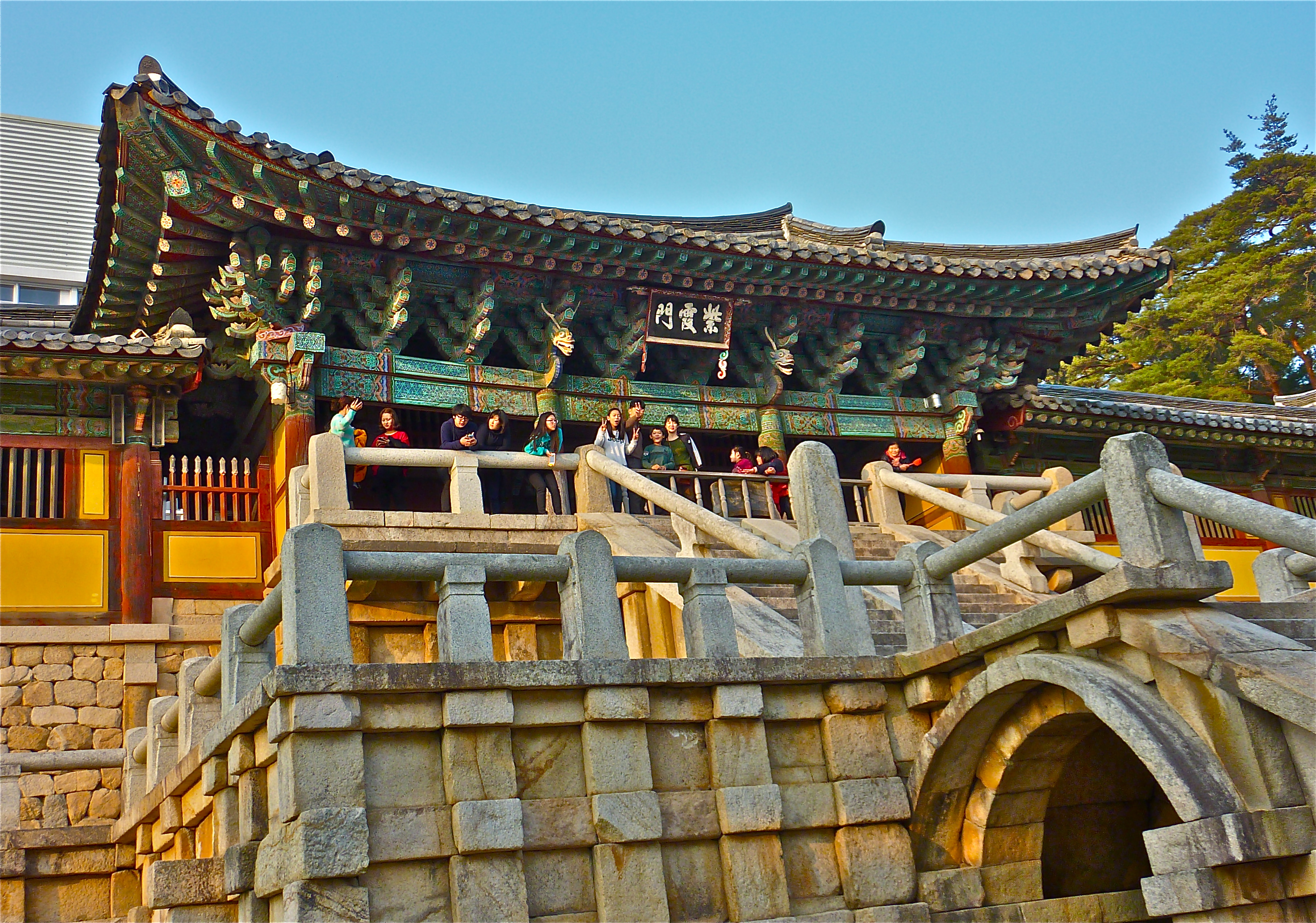 The Temple Is Considered A Masterpiece Of Golden Age Buddhist Art In Silla Kingdom And Currently An Important Jogye Order Korean