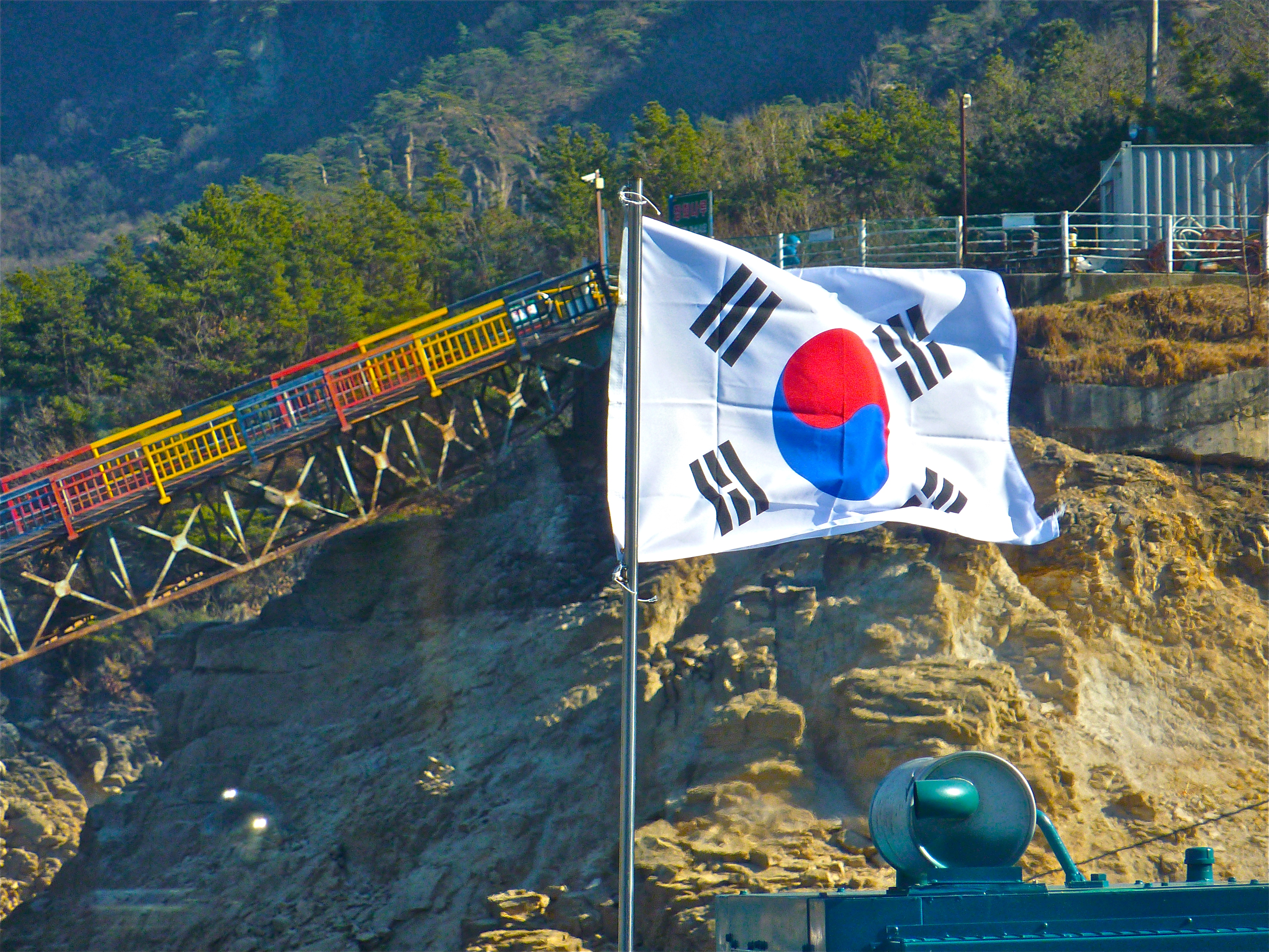 how to get to danyang south korea